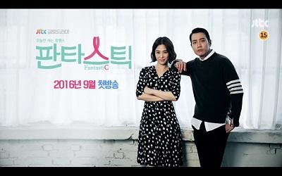 Fantastic Korean Drama - Joo Sang Wook and Kim Hyun Joo
