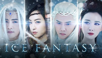 Ice Fantasy Chinese Drama - Feng Shao Feng and Victoria Song