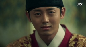 Mirror of the Witch Korean Drama - Lee Ji Hoon