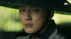 Mirror of the Witch Korean Drama - Yoon Shi Yoon