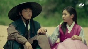 Mirror of the Witch Korean Drama - Yoon Shi Yoon and Kim Sae Ron