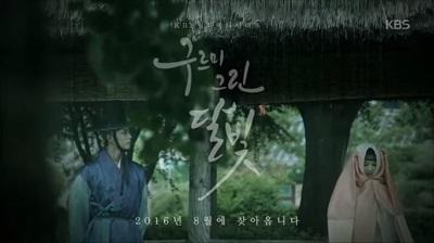 Moonlight Drawn By Clouds Korean Drama - Park Bo Gum and Kim Yoo Jung