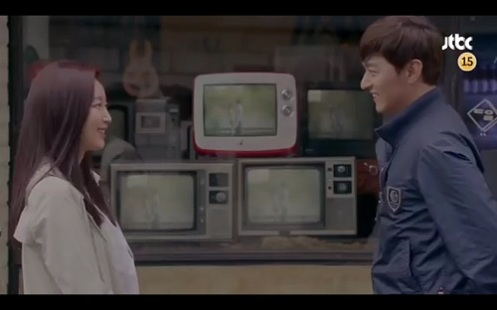 My Love Eun Dong Korean Drama - Joo Jin Mo and Kim Sa Rang
