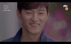 My Love Eun Dong Korean Drama - Joo Jin Mo