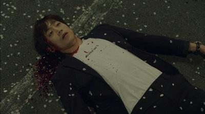 Oh Hae Young Again Korean Drama - Eric Mun