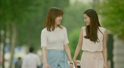 Oh Hae Young Again Korean Drama - Seo Hyun Jin and Jeon Hye Bin