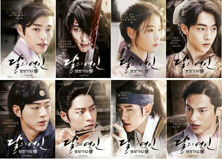 Scarlet Heart: Goryeo Korean Drama - Lee Joon Gi, IU, Nam Joo Hyuk, Kang Ha Neul, Ji Soo