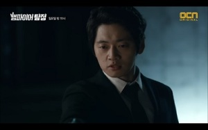 Vampire Detective Korean Drama - Jo Bok Rae