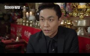 Vampire Detective Korean Drama - Oh Jung Se