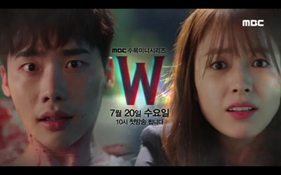 W Two Worlds Korean Drama - Lee Jong Suk and Han Hyo Joo 3