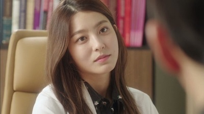 Beautiful Mind Korean Drama - Park Se Young