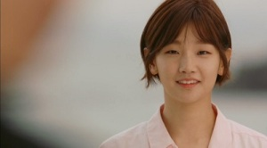 Beautiful Mind Korean Drama - Park So Dam