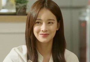 Cheese in the Trap Korean Movie - Oh Yeon Seo