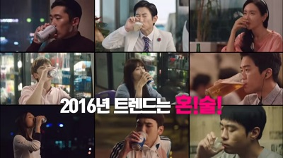 Drinking Solo Korean Drama - Ha Suk Jin and Park Ha Sun