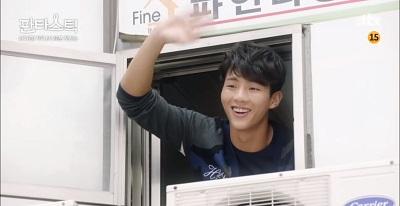 Fantastic Korean Drama - Ji Soo