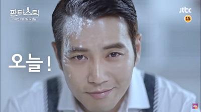 Fantastic Korean Drama - Joo Sang Wook