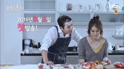 Fantastic Korean Drama - Joo Sang Wook and Kim Hyun Joo