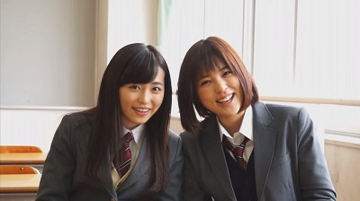 Good Morning Call - Fukuhara Haruka and Arai Moe