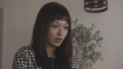Good Morning Call - Mori Erika