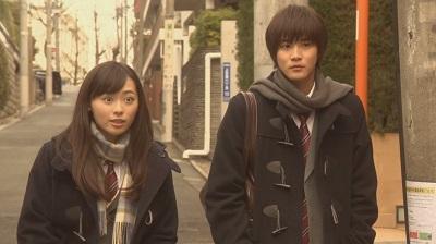 Good Morning Call - Shiraishi Shunya and Fukuhara Haruka 4