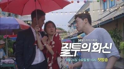 Jealousy Incarnate Korean Drama - Jo Jung Suk, Gong Hyo Jin, and Go Kyung Pyo