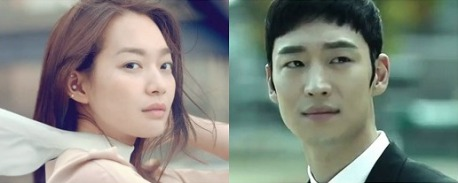 Tomorrow With You Korean Drama - Lee Je Hoon and Shin Min Ah