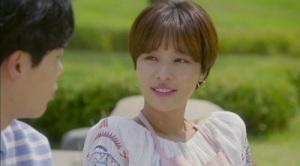 Lucky Romance - Hwang Jung Eum 2