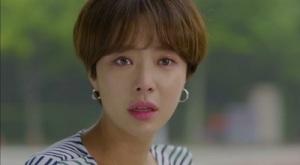 Lucky Romance - Hwang Jung Eum 6