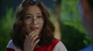 Lucky Romance - Lee Cho Hee