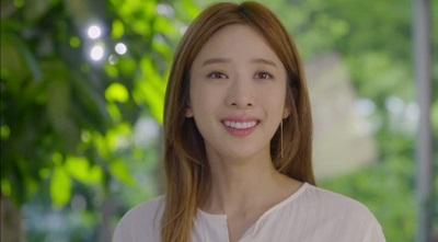 Lucky Romance - Lee Chung Ah 2