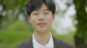 Lucky Romance - Ryu Jun Yeol 3