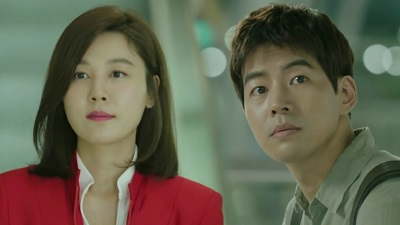 On the Way to the Airport Korean Drama - Lee Sang Yoon and Kim Ha Neul