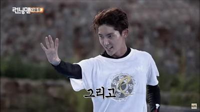 Running Man Korean Variety Show - Lee Joon Gi