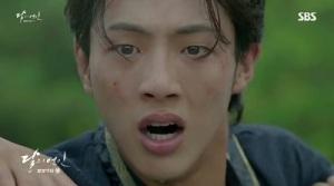 Scarlet Heart - Ji Soo