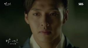 Scarlet Heart - Kang Ha Neul