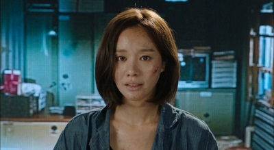 Wanted - Kim Ah Joong 4