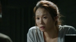 Wanted - Kim Seon Yeong