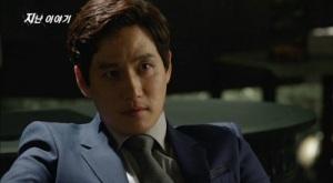 Wanted - Park Hae Joon