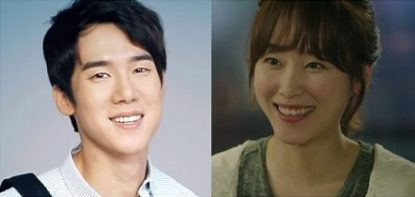 Romantic Doctor Teacher Kim Korean Drama - Yoo Yeon Suk and Seo Hyun Jin