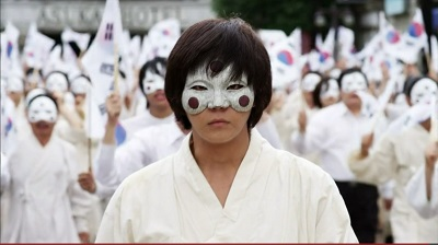 Bridal Mask - Joo Won 14