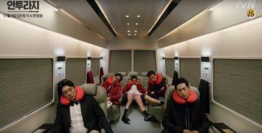 Entourage Korean Drama - Seo Kang Joon, Lee Kwang Soo, Lee Dong Hwi, Park Jung Min, Jo JIn Woong