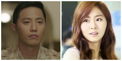 Night Light Korean Drama - Jin Goo and Uee