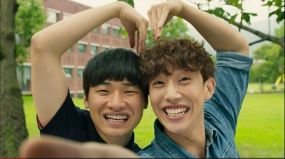 Let's Fight Ghost Korean Drama - Lee David and Kang Ki Young