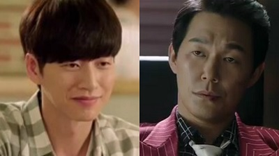 Man to Man Korean Drama - Park Hae Jin and Park Sung Woong