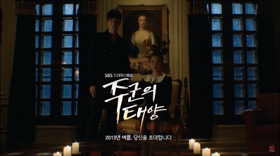 masters-sun-so-ji-sub-and-gong-hyo-jin