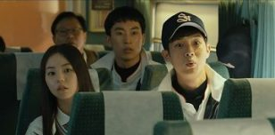 Train to Busan Korean Movie - So Hee and Choi Woo Shik