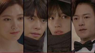 uncontrollably-fond-im-joo-eun-kim-woo-bin-suzy-and-im-joo-hwan