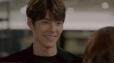 uncontrollably-fond-kim-woo-bin-18