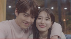 uncontrollably-fond-kim-woo-bin-and-suzy-22