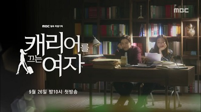 Woman With a Suitcase Korean Drama - Joo Jin Mo and Choi Ji Woo